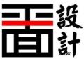 烏魯木齊平面設計培訓班學費 AI軟件 PS軟件培訓