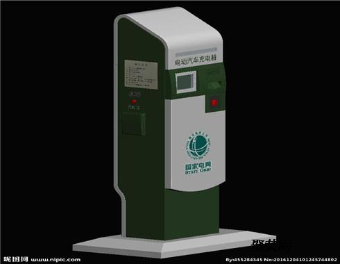 深圳护墙角充电桩.小车充电桩图片