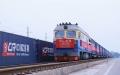 中歐中亞班列 山東中銀世紀供應鏈管理有限公司
