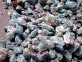 潮州礦石檢測 礦石金銀含量化驗