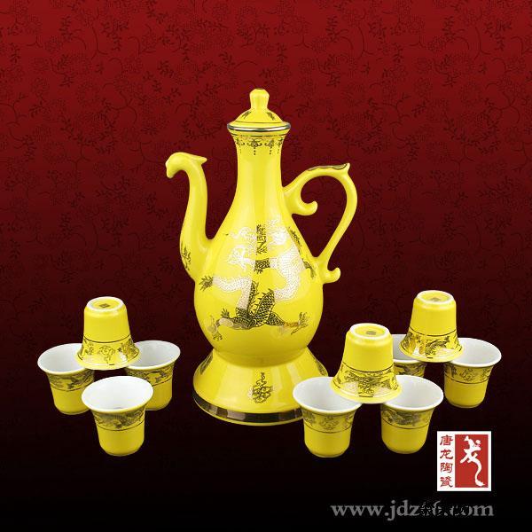 陶瓷酒具定制 陶瓷酒杯 陶瓷酒壶 陶瓷酒具生产厂家