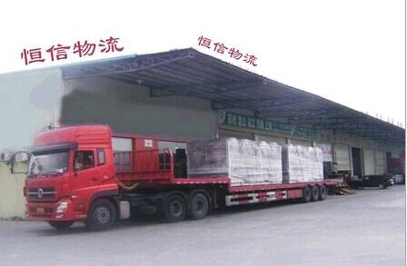 广州到芜湖物流公司 直达