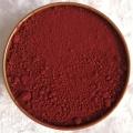 彩磚用氧化鐵紅 彩色瀝青用鐵紅顏料色粉 透水地坪用鐵