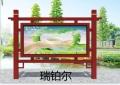 淄博宣傳欄標識標牌