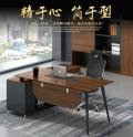供应各种办公家具 经理桌 主管桌等可来样定制