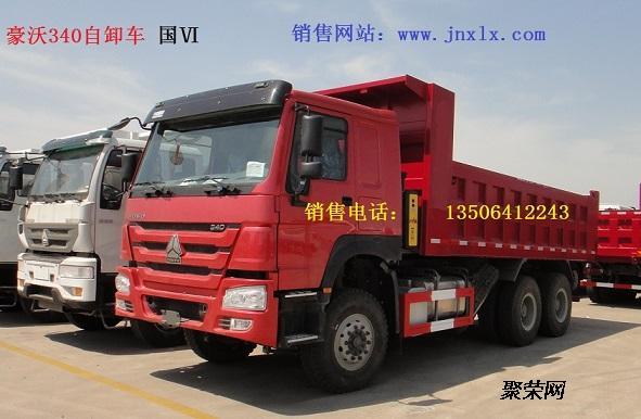 汽配 货车 济南重汽     自卸车主要由液压倾卸机构,车厢,车架及其图片