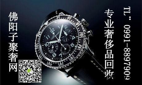 微信戴高档手表头像