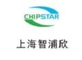 ChipStar 智浦欣一级代理商 CS8532 音频功放