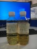 供應400SN基礎油
