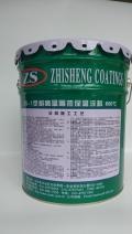 隔热保温涂料的环保性和节能性