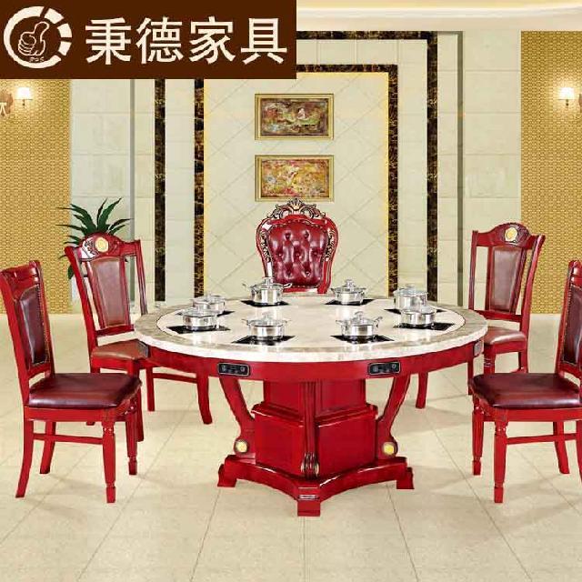 供应饭店家庭餐桌火锅桌内嵌式火锅桌