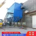 常州200袋耐高溫鍋爐除塵器粉塵處理