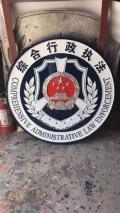 2米5綜合行政執法徽生產批發銷售