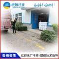 K11聚合物防水濃縮劑涂料寧津便宜
