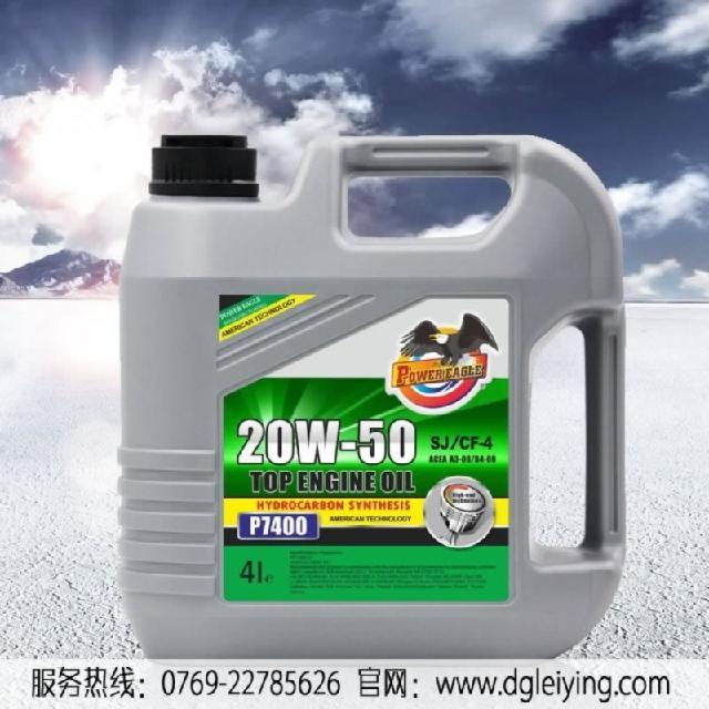 山东济南汽车润滑油批发公司高清图片