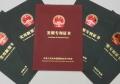 济南市专利靠谱申请机构