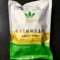 圣洁青蛙品牌食品加工厂专用消毒剂