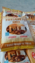 貴州黎平耐玉外墻膩子粉