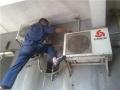 常熟春兰空调维修