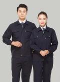 鄭州工作服定制定做加工-梵星服飾