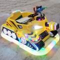 兒童新款發光碰碰車廣場電動玩具碰碰車款式多