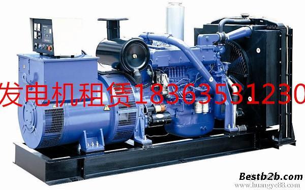 发电机组功率从50kw-2000kw均可提供