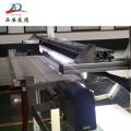 西安獲德玻纖紗缺陷在線檢測系統