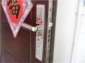 九江学院附近开防盗门锁计费