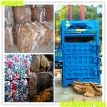 家用型立式廢紙箱打包機工廠直營
