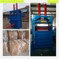 小規模廢品收購站打包機廢紙廢棄物打包機批發
