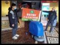 濱州全自動手推式洗地機