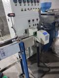 建德單向測徑儀實現并擴展了線纜卡尺外徑檢測功能