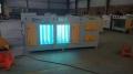 廣東UV光氧催化設備 活性炭吸附箱供應