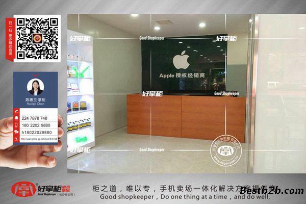 传媒广电 广告器材 展示柜     手机柜厂家,收银台供应,广东手机柜