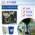 配網控制柜 防腐耐高溫高分子防潮封堵劑