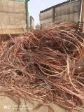 宜宾成品电缆回收多少钱一斤