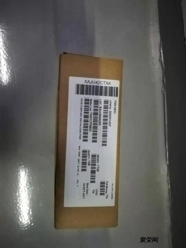 回收手機芯片回收芯片