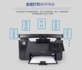 大連噴墨打印機故障修理,上門改連供系統