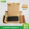 懸空緊固裝置陶瓷緊固包裝盒