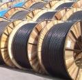 歐洲電纜設備清關服務代理公司