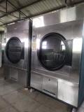 供應海獅烘干機八成新50公斤烘干設備