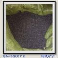 配重鐵粉八寶粥盒重量 供應水處理用鐵粉