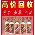 桂林个人免费鉴定收购购物卡老酒名酒现金交易快速变现