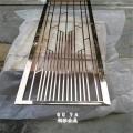 高端鏡面K金不銹鋼屏風 別墅客廳裝飾屏風