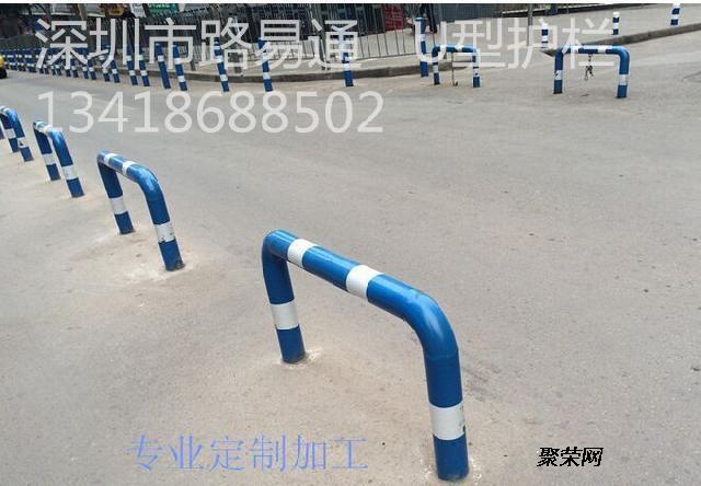 深圳U型护栏生产厂家-东莞塑料安全护栏,中山铁马施工围栏