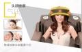 電動按摩椅生命動力LP-7100