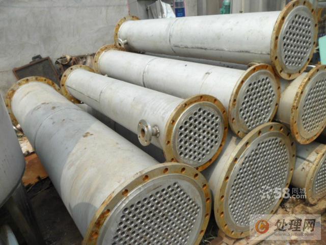 出售二手不锈钢列管式冷凝器