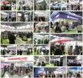 2021第九屆深圳國際人工智能展覽會