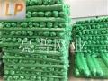 工地專用綠色防塵網
