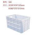供應賽普560塑料花椒筐加厚型